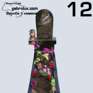 високоякісний дитячий пам'ятник, высококачественный детский памятник, замовити високоякісний пам'ятник, заказать высококачественный памятник, купить памятник