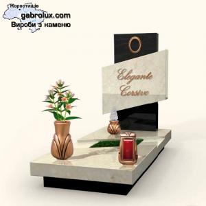 застосувати граніт в дизайні, купити граніт, граніт додає благородного вигляду, дизайн з граніту, високоякісний граніт, граніт різного кольору, закордонні меморіальні пам'ятники, пам'ятники виготовлені з дорого каменю, сфери з граніту, сфери з каменю, вази з граніту, гранітні вази, вази виготовлені з граніту, применить гранит в дизайне, купить гранит, гранит добавляет благородный вид, дизайн из гранита, высококачественный гранит, гранит разного цвета, зарубежные мемориальные памятники, памятники изготовлены из дорого камня, сферы из гранита, сферы из камня, вазы из гранита, гранитные вазы, вазы изготовлены из гранита